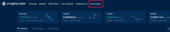 Crypto.com Supercharger header menu screenshot